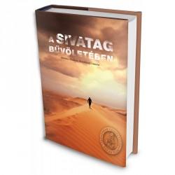 A Sivatag Bűvöletében